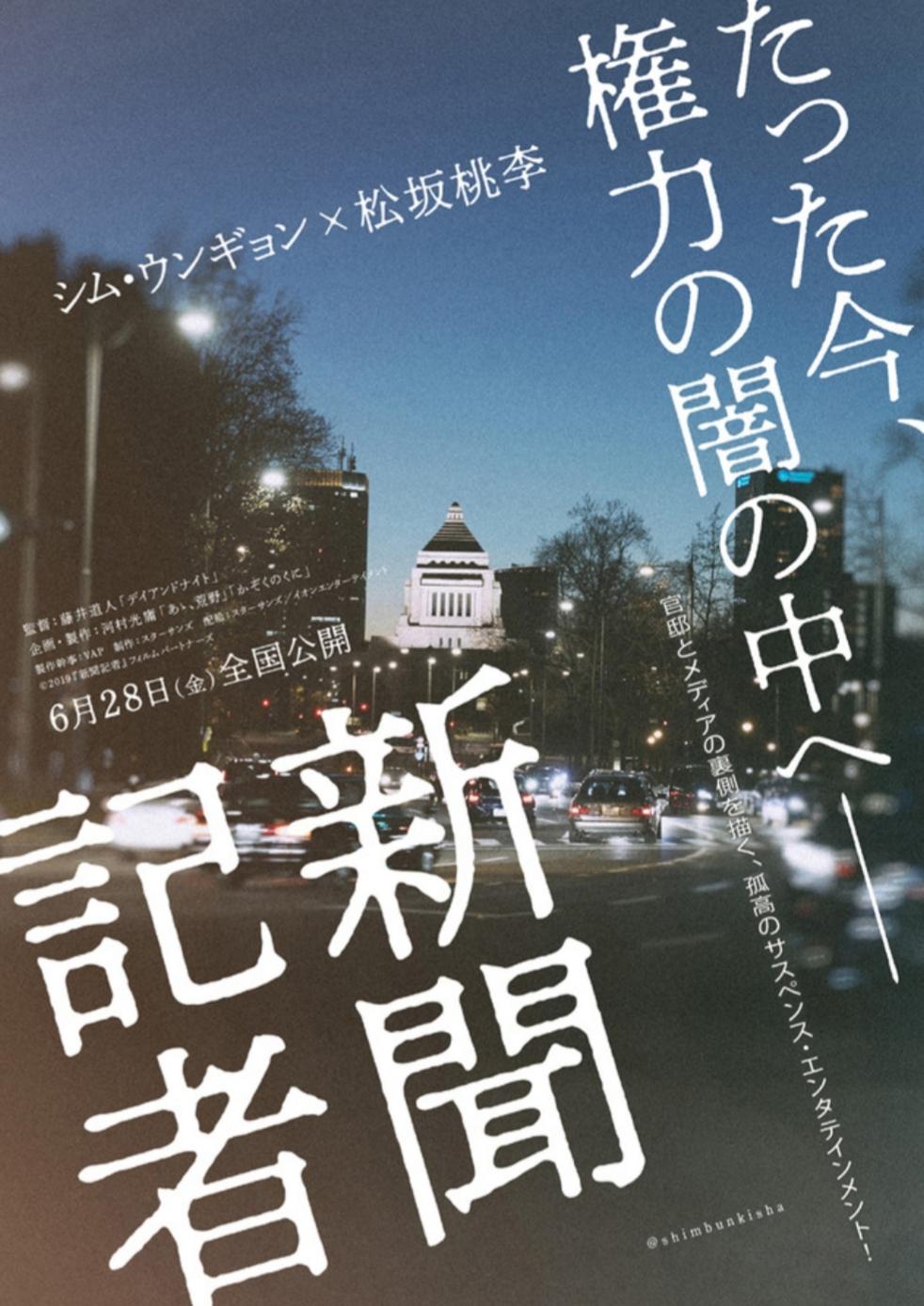 【現実逃避】日本アカデミー賞からの映画話。