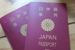 とりあえずホッと。《パスポート編》